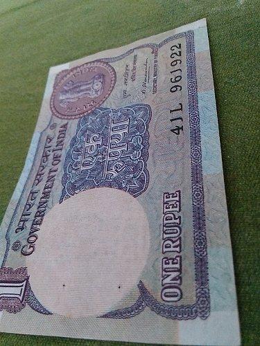 961922..1981...1.. Rupee used note