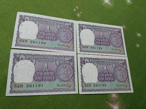 India..1976...1.. Rupee used notes