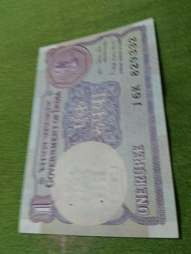 India..1985...1.. Rupee used note..829332