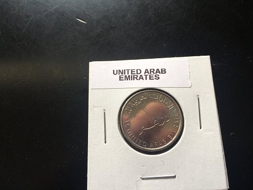 2007 1 DIRHAM UNITED ARAB EMIRATES