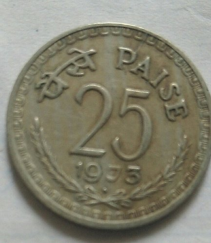 India  1973....Bombay mint circulated coin