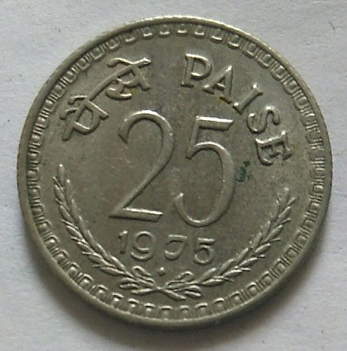 India  1975....Bombay mint circulated coin