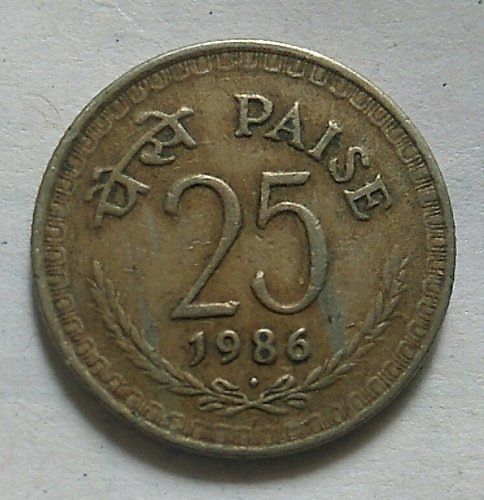 India  1986...Bombay mint circulated coin