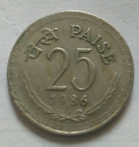 India  1986 ..Bombay...mint circulated coin