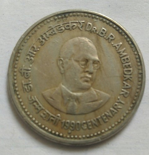 India  1990..One Rupee..Bombay ..mint circulated coin