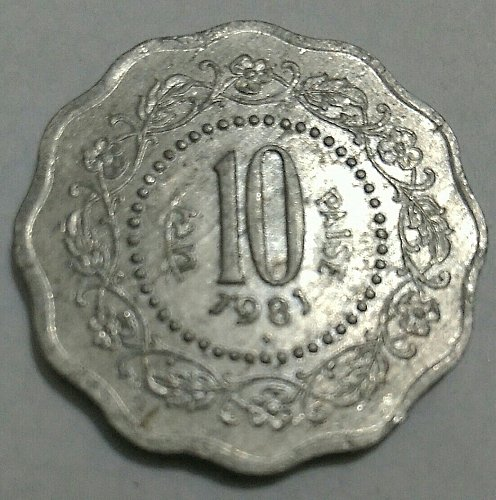 1981...India..Bombay mint 10 paisa