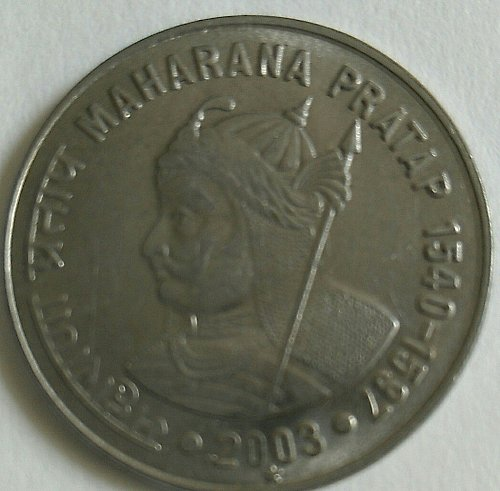 India Maharana Pratap Hyderabad mint circulated coin
