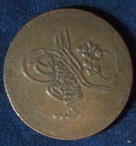 Year 16 (Acc. Date AH1255) Egypt 10 Para Fine