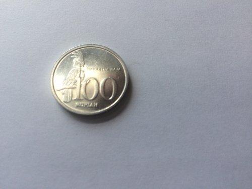 1978 100 RUPIAH BANK OF INDONESIO