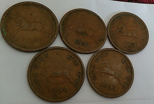 India 1950 to 54..coins lot.. all used..fine