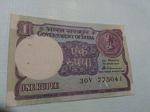 India 1989...1 Rupee..UNC note... Cheap..