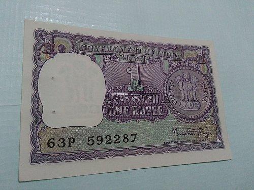 India 1977....1 Rupee..UNC note... Cheap..