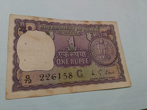 India 1974....1 Rupee..note... Cheap..