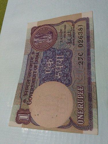 1981...1 Rupee...fine note