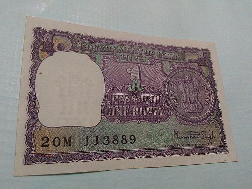 1979....1 Rupee..UNC.....note