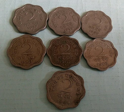 India 2 paisa...1957 to 64..@ used coin
