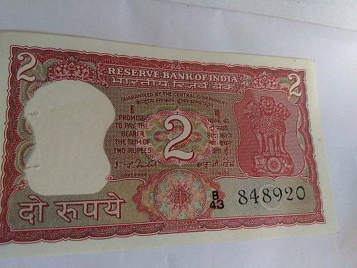 India...2Rupee..EF...I G Patel signature