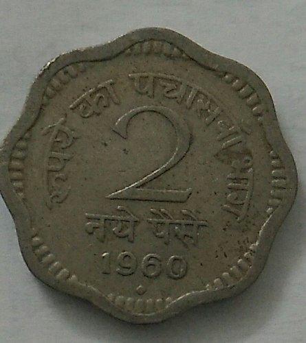 1960..India circulated coin
