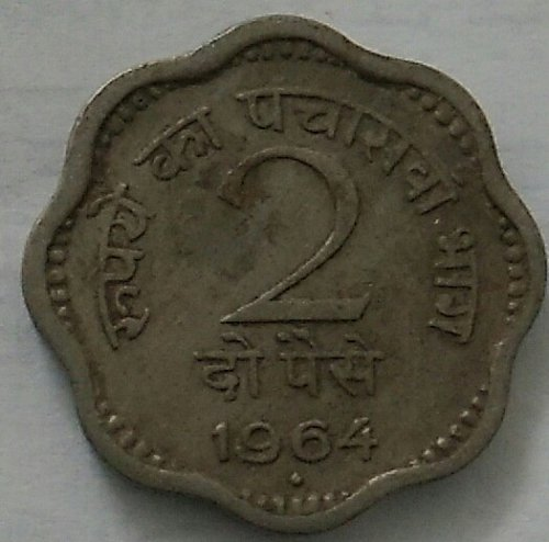 1964...India circulated coin