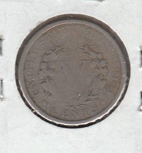 1897 P Liberty Nickels - #7