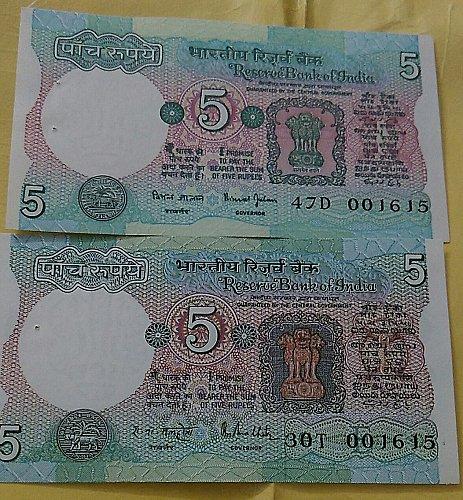 india..Rs.5 X 2..(pair.).....001615 x 2