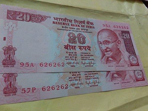 india..Fancy..626262...Rupee 20....UNC