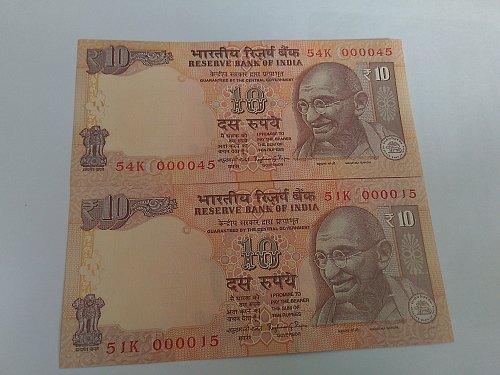 mirror No. India 2 notes..UNC