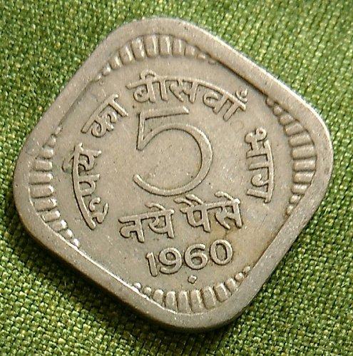 1960..india circulated.