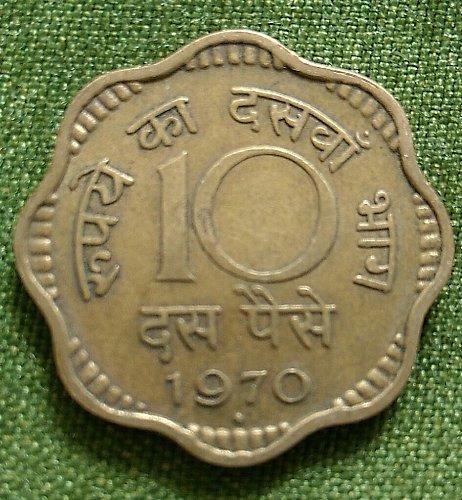 1975..india circulated....10. paisa.