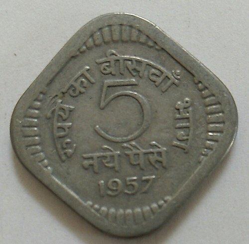1957...india circulated..5..paisa..