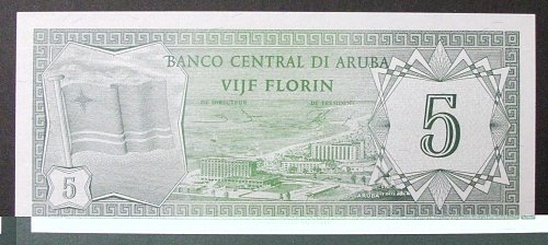 Aruba P1 5 Florin UNC62