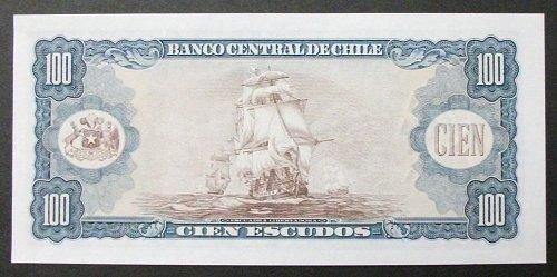 Chile P141 100 Escudos UNC64