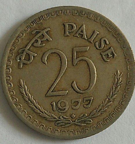 india 1977..25 paisa