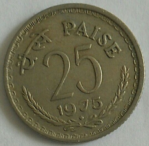 india 1975..used coin..25 paisa..
