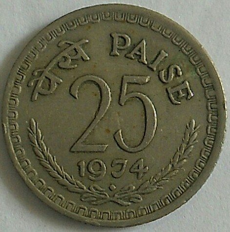 india 1974...used coin..25 paisa..