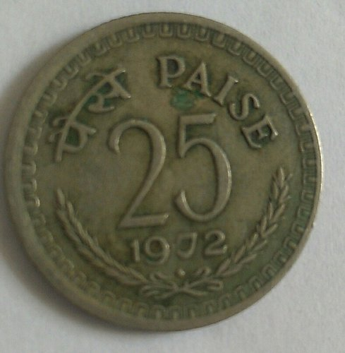 India 1972 Used Coin 25 Paisa For Sale Buy Now