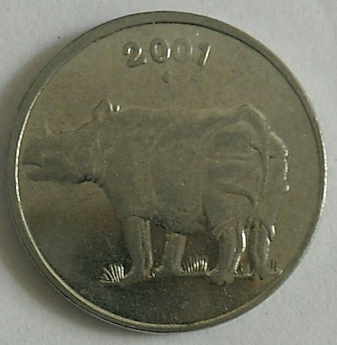 india 2001....used coin..25 paisa..