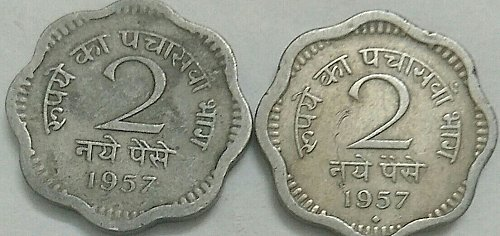india 1957...bombay , calcutta ..circulated