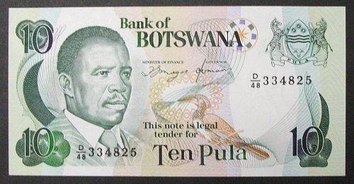 Botswana P12 Ten Pula UNC64
