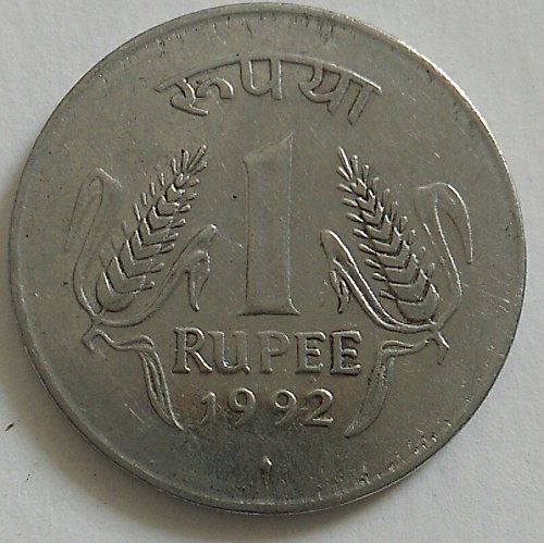 india 1992....1 Rupee circulated