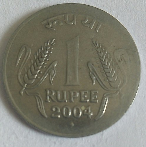 2004..India Bombay mint one Rupee used coin