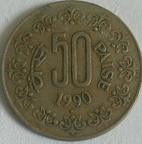 1990..India Bombay mint 50 paisa used coin