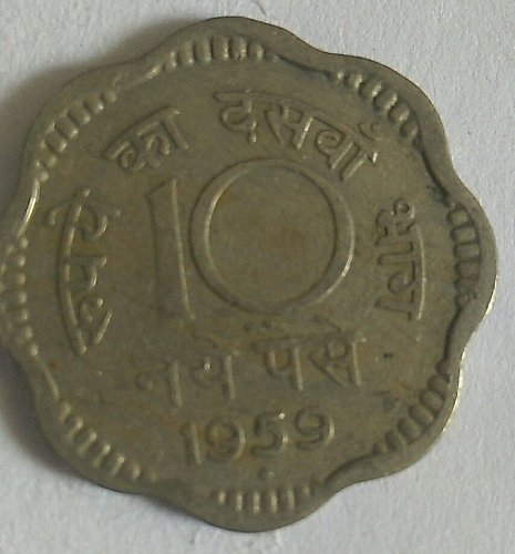 1959..India Bombay mint 10 paisa  used coin