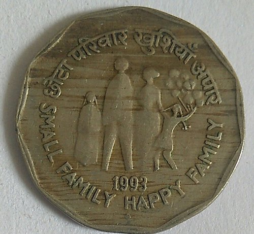 1993..India Bombay mint  1 Rupee used coin