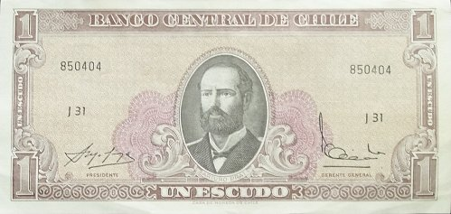 CHILE ND 1962-70 1 ESCUDOS WORLD PAPER MONEY