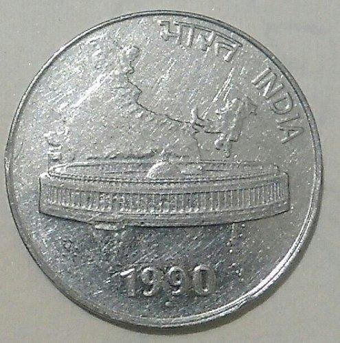 india 50 paisa circulated coin