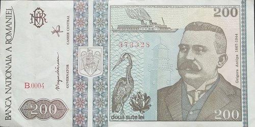 ROMANIA 200 LEI 1992 WORLD PAPER MONEY