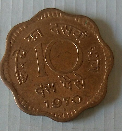 india 1970 10 paisa brass circulated coin