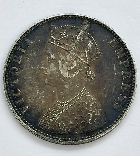 1897 1 Rupee - Bikanir Indian States