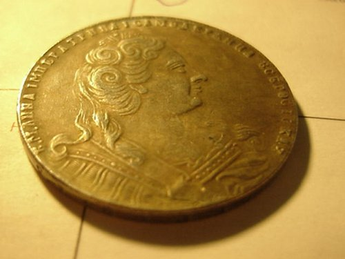 1730 eplica of very old coin